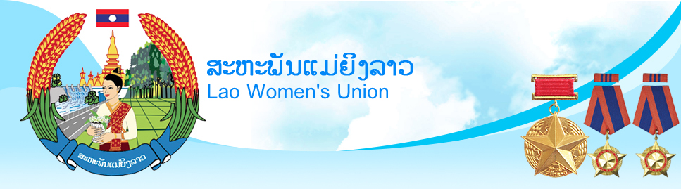 LAO WOMEN'S UNION